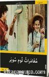Tom Saywer'in Maceraları (Arapça)