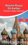 Resimli Rusça Dil Kartları / Fiiller