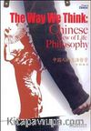 The Way We Think: Chinese View of Life Philosophy (Çince Okuma)