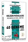 KPSS Eğitim Bilimleri Gelişim Psikolojisi, Rehberlik Özel Eğitim Tamamı Çözümlü 40 Deneme