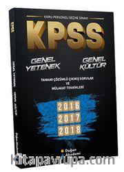 KPSS Genel Yetenek Genel Kültür Son Üç Yılın Çıkmış Soruları