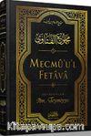 Mecmu'u'l Fetava (6. Cilt)