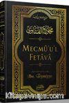 Mecmu'u'l Fetava (7. Cilt)
