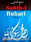 Sahih-i Buhari Muhtasar (Tek Cilt-ithal kağıt)