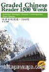 Graded Chinese Reader 1500 Words +MP3 CD (Çince Okuma)