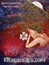 Yaşayan Tango (kaset)