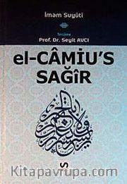 el-Camiu's Sağir (2. Cilt)