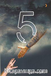 5. Kitap <br /> Tam Çarpcam Bi Gülme Geliyor