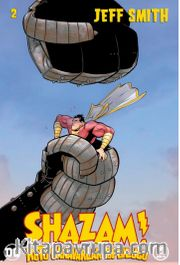 Shazam! Kötü Canavarlar Topluluğu #2