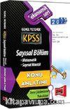 2015 KPSS Genel Yetenek Sayısal Bölüm Konu Anlatımı Ekonomik Seri