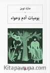 يومياتآدم وحواء Adem'le Havva'nın Güncesi (Arapça)