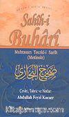 Sahih-i Buhari Muhtasarı Tecrid-i Sarih (Metinsiz)