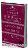 2015 KPSS Evveliyat Anayasa Vatandaşlık Bilgisi Tamamı Çözümlü Soru Bankası