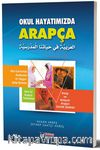Okul Hayatımızda Arapça