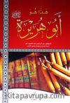 Heze Huve Ebu Hureyre (r.a.) (Arapça)